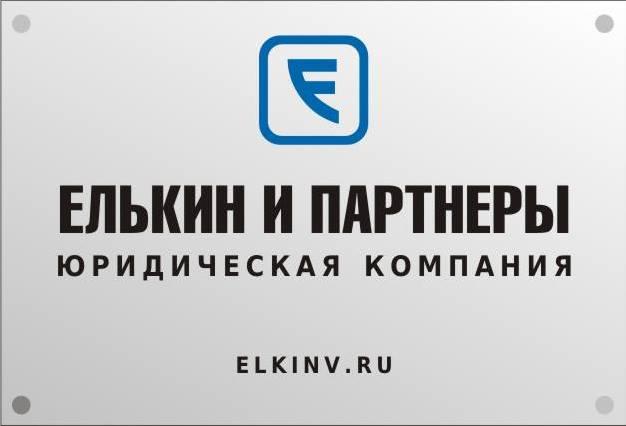 Сыктывкар, Карла Маркса, 213, (8212) 20-24-42